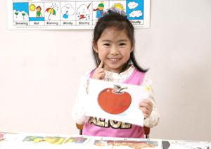 子どものために生まれた教室