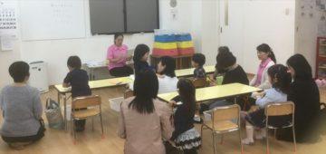 こちらは水道橋教室。
