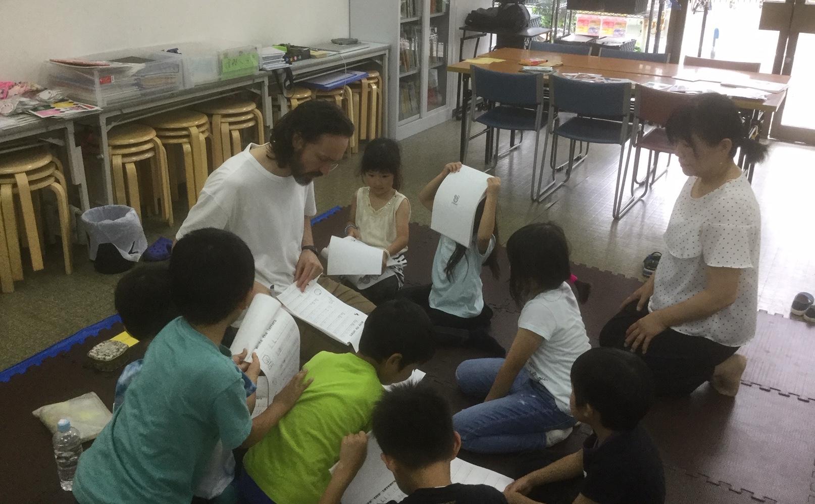 子供 英語教室