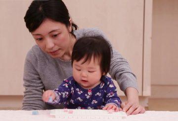 生後6か月 育脳 つまんで引っぱる