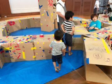 麗澤幼稚園