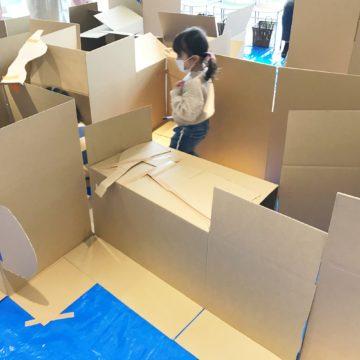 T-KIDS湘南教室